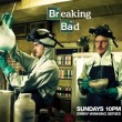 breaking-bad-a